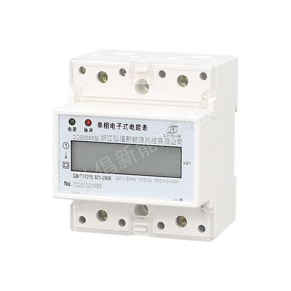 DDS6666型单项电子式金赞 国际4P单相导轨电表