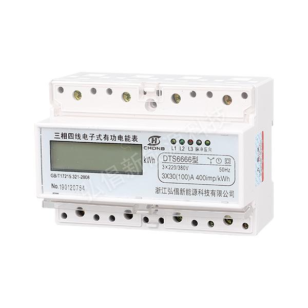 DTS6666型三相四线电子式有功金赞 国际7P三相导轨电表