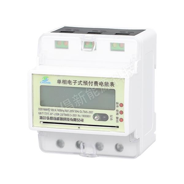 DDSY6666型三相四线电子式预付费金赞 国际