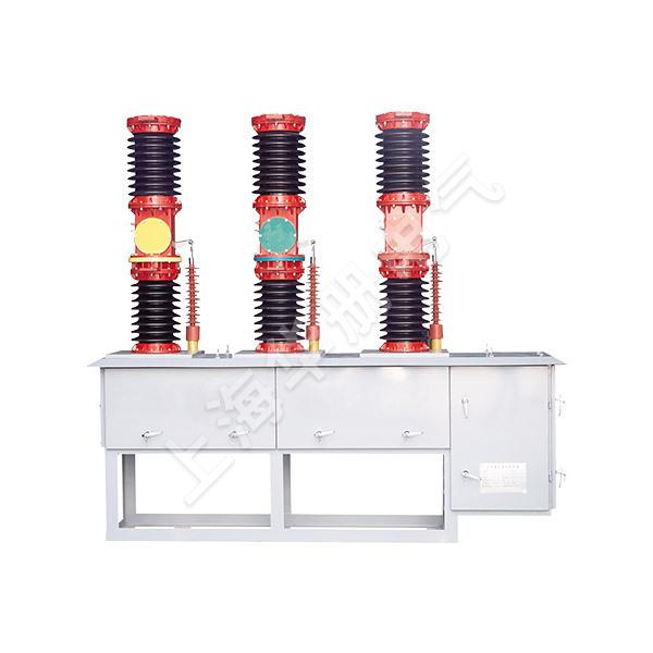 ZW7-40.5/35KV係列戶外高壓真空斷路器