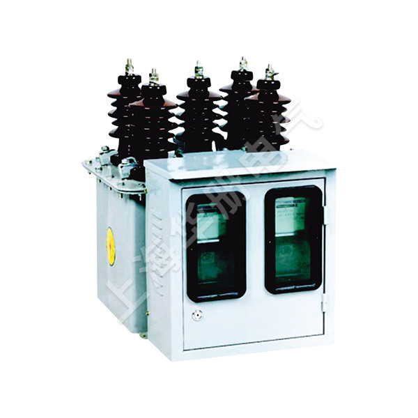 JLS-6/10/35電壓電力計量型
