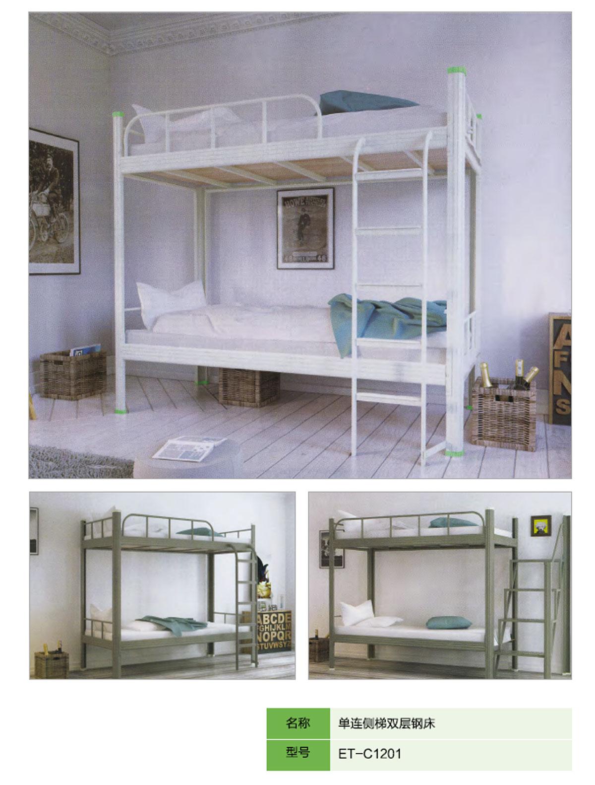 單連側梯雙層鋼床ET-C1201.jpg