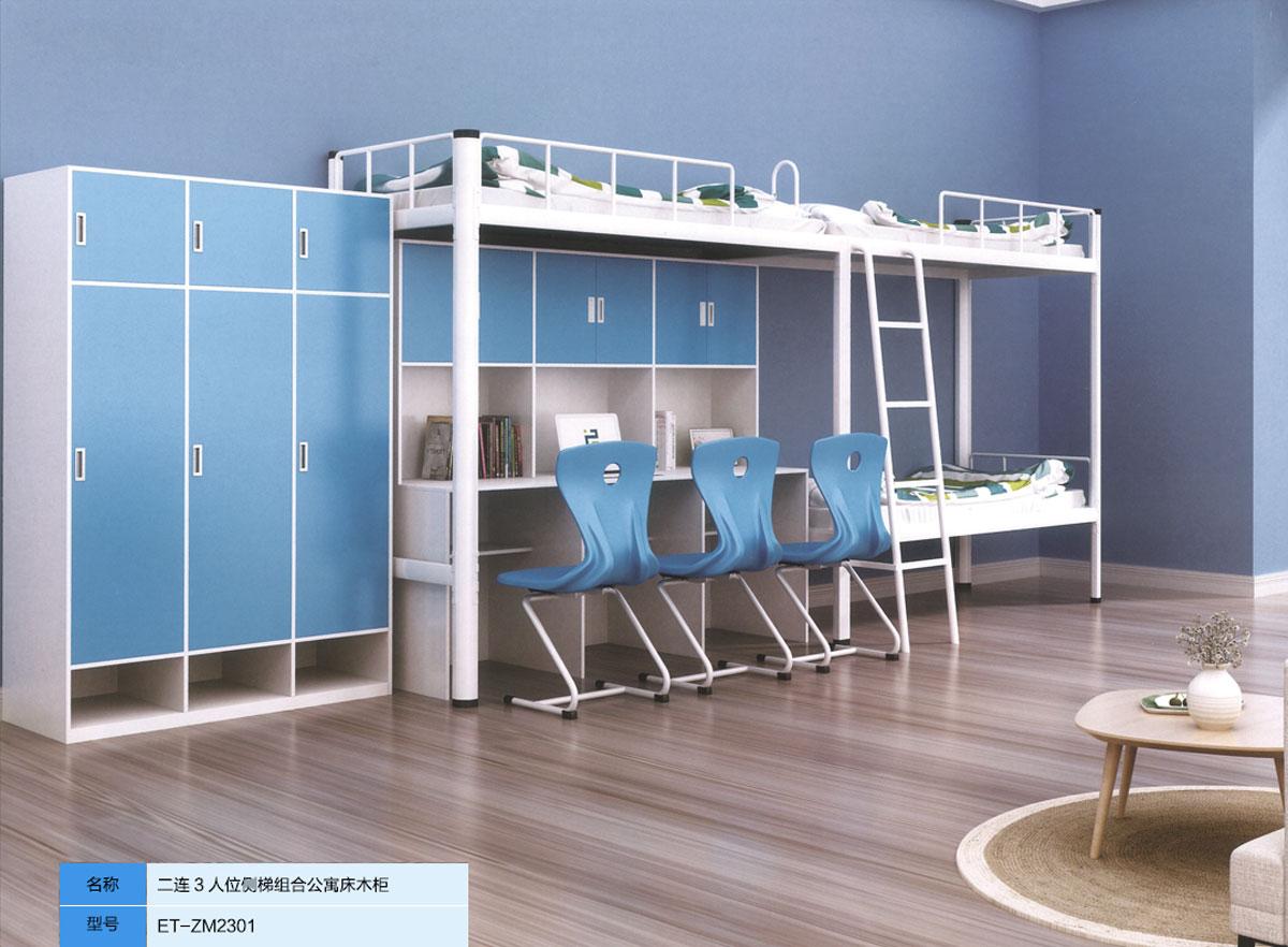二連3人位側梯組合公寓床木柜ET-ZM2301.jpg
