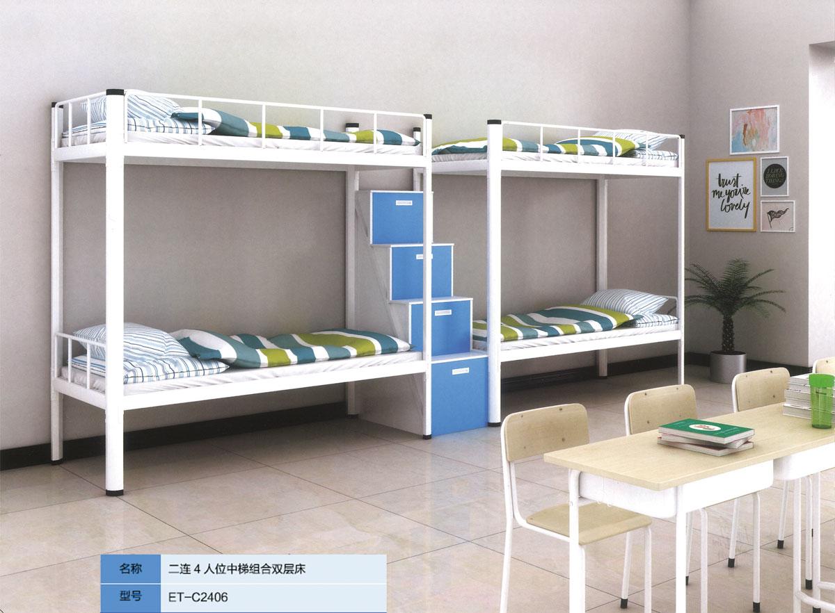 二連4人位中梯組合雙層床ET-C2406.jpg