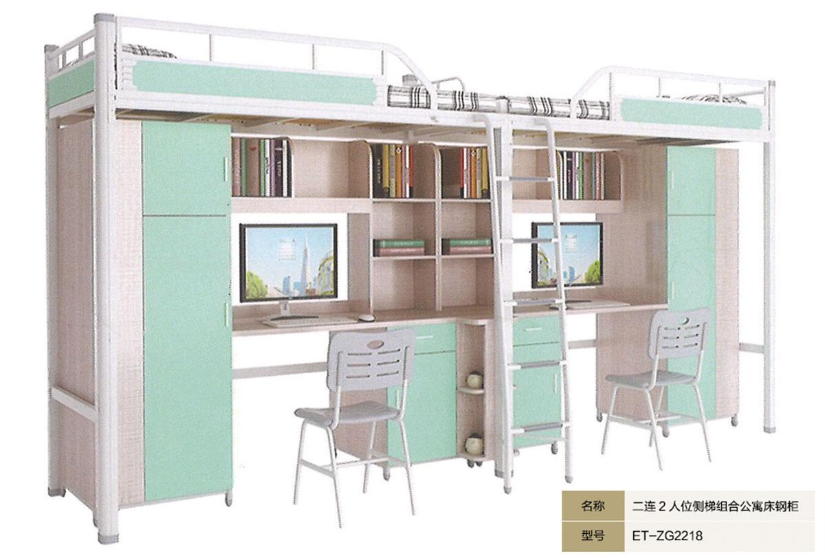 二連2人位側梯組合公寓床鋼柜ET-ZG2218.jpg