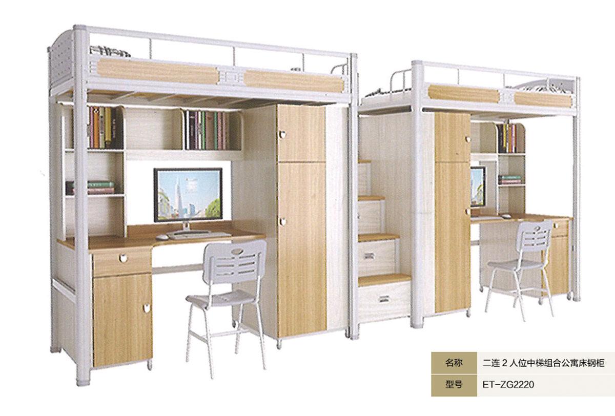 二連2人位中梯組合公寓床鋼柜ET-ZG2220.jpg