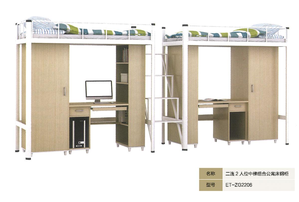 二連2人位中梯組合公寓床鋼柜ET-ZG2206.jpg