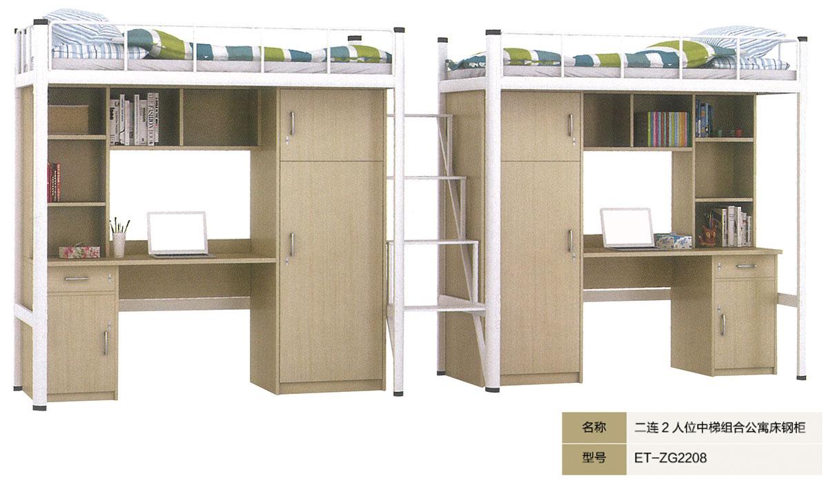 二連2人位中梯組合公寓床鋼柜ET-ZG2208.jpg