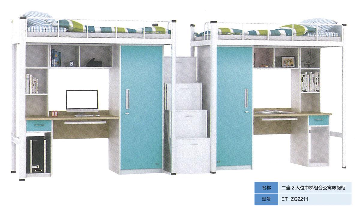 二連2人位中梯組合公寓床鋼柜ET-ZG2211.jpg
