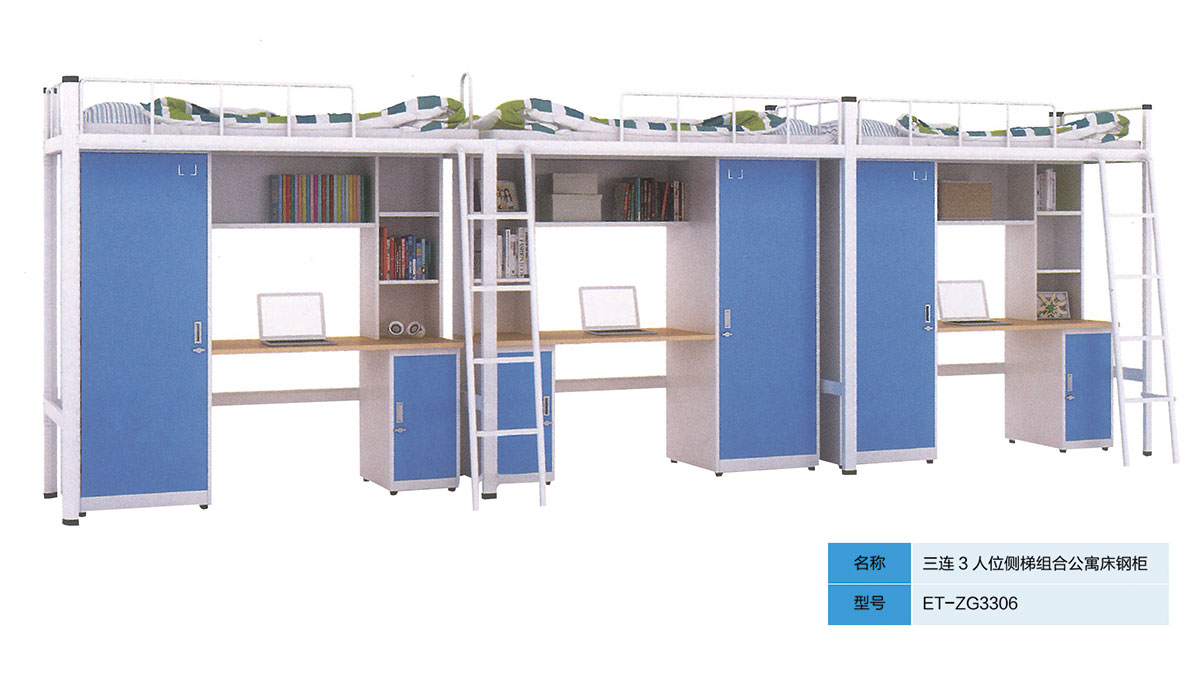 三連3人位側梯組合公寓床鋼柜-ET-ZG3306.jpg