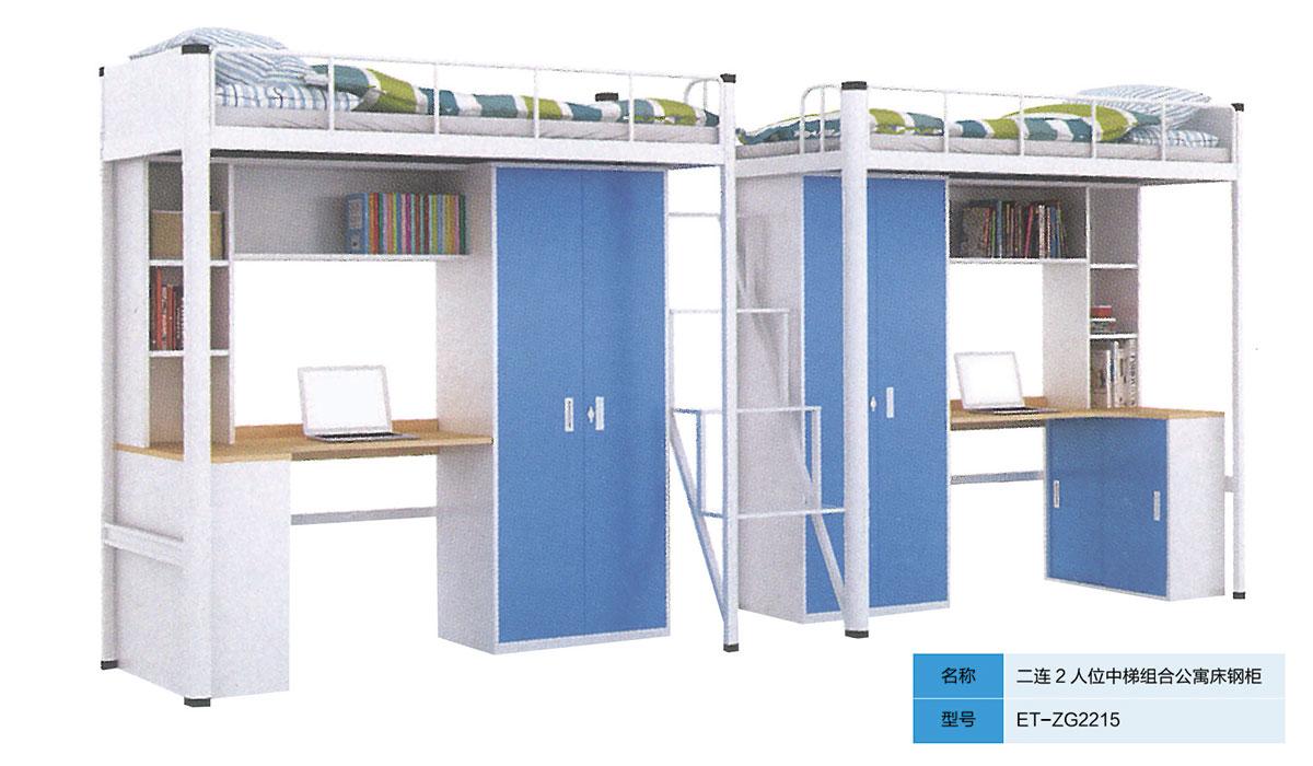 二連2人位中梯組合公寓床鋼柜-ET-ZG2215.jpg