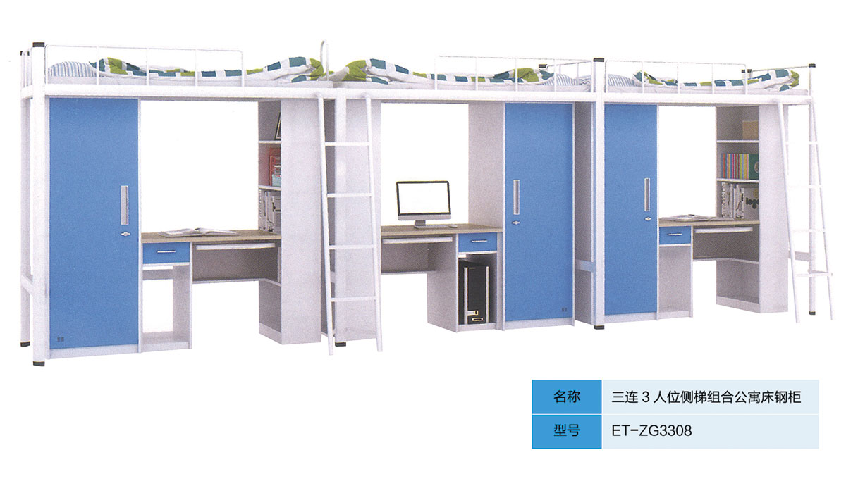 三連3人位側梯組合公寓床鋼柜-ET-ZG3308.jpg