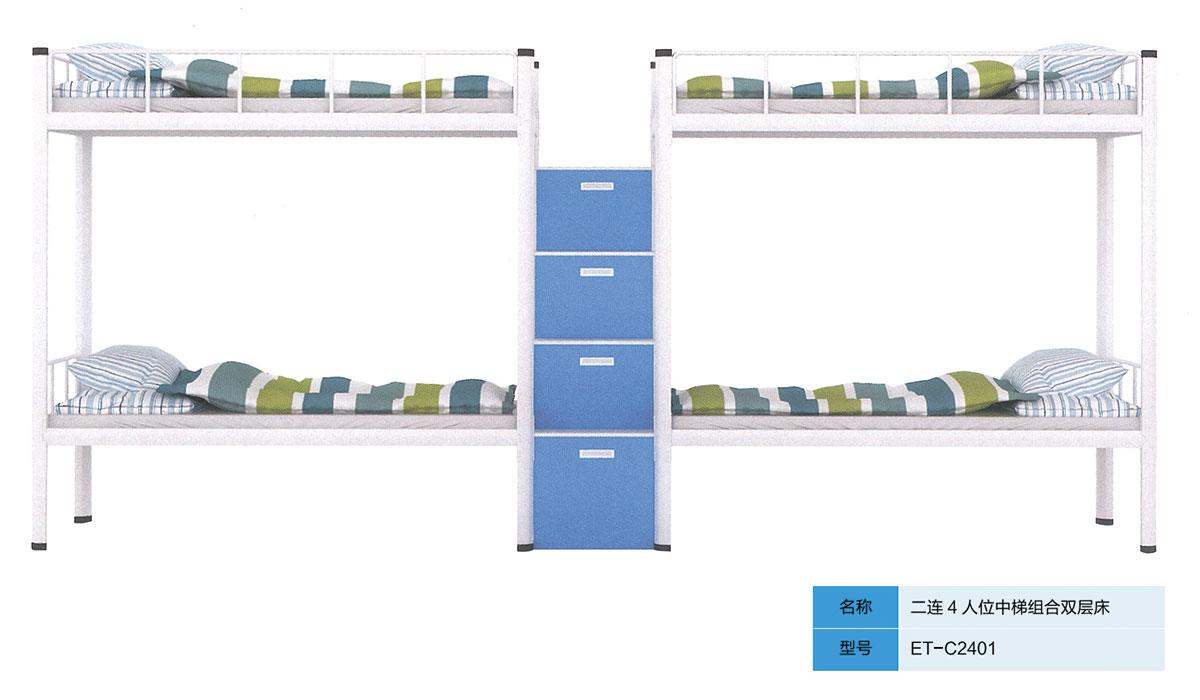 二連4人位中梯組合雙層床-ET-C2401.jpg