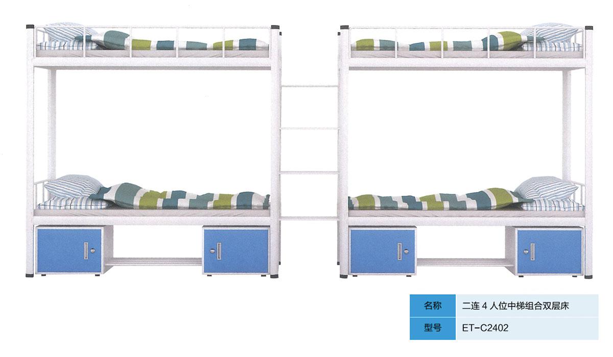 二連4人位中梯組合雙層床-ET-C2402.jpg