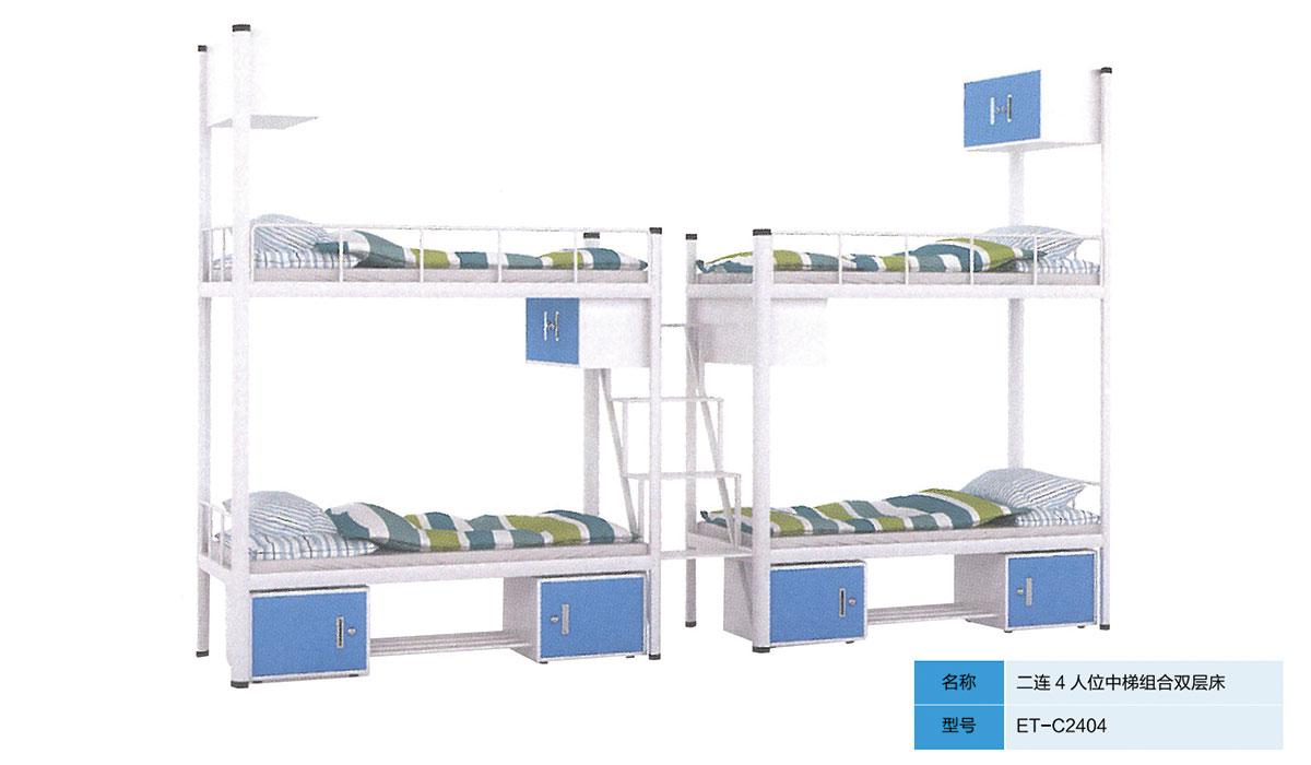 二連4人位中梯組合雙層床-ET-C2404.jpg