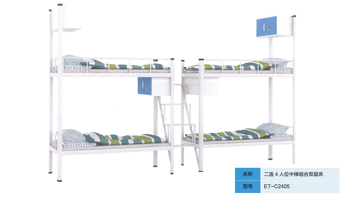 二連4人位中梯組合雙層床-ET-C2405.jpg