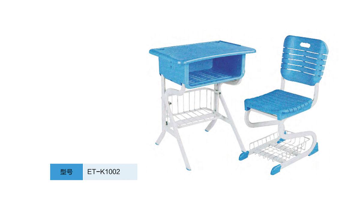 ET-K1002.jpg