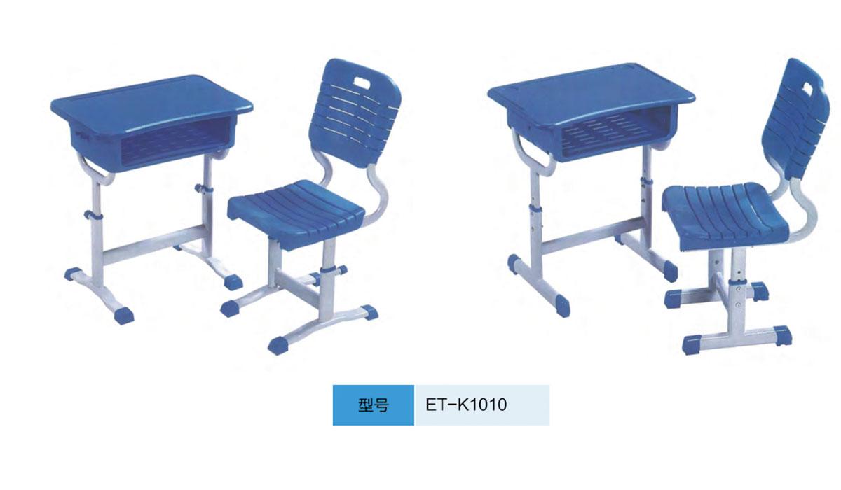 ET-K1010.jpg