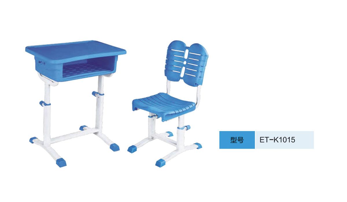 ET-K1015.jpg