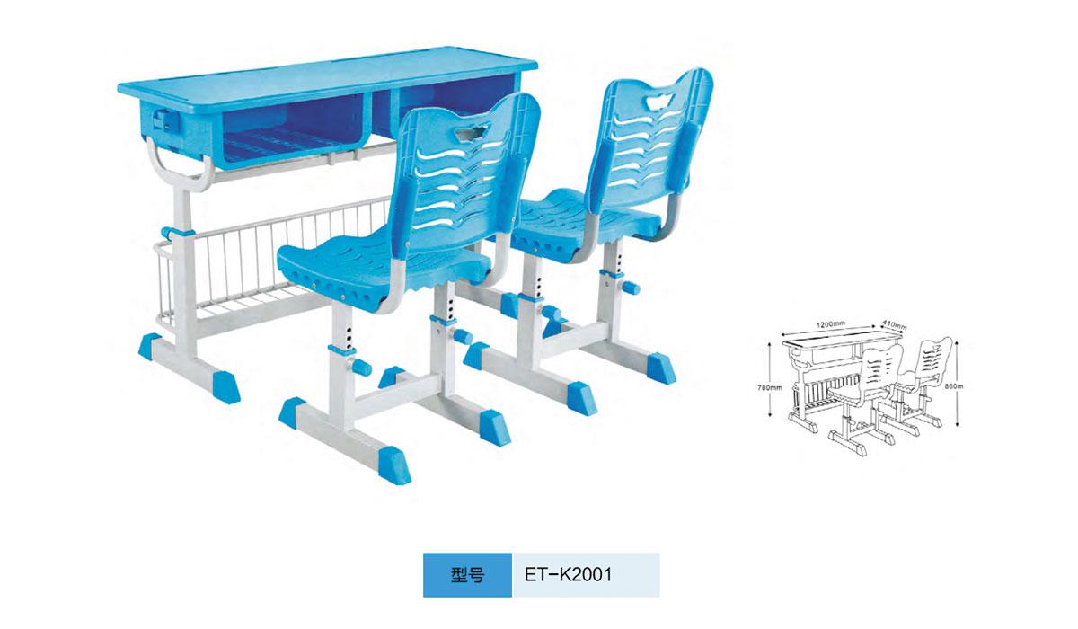 ET-K2001.jpg