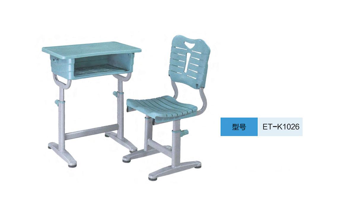 ET-K1026.jpg
