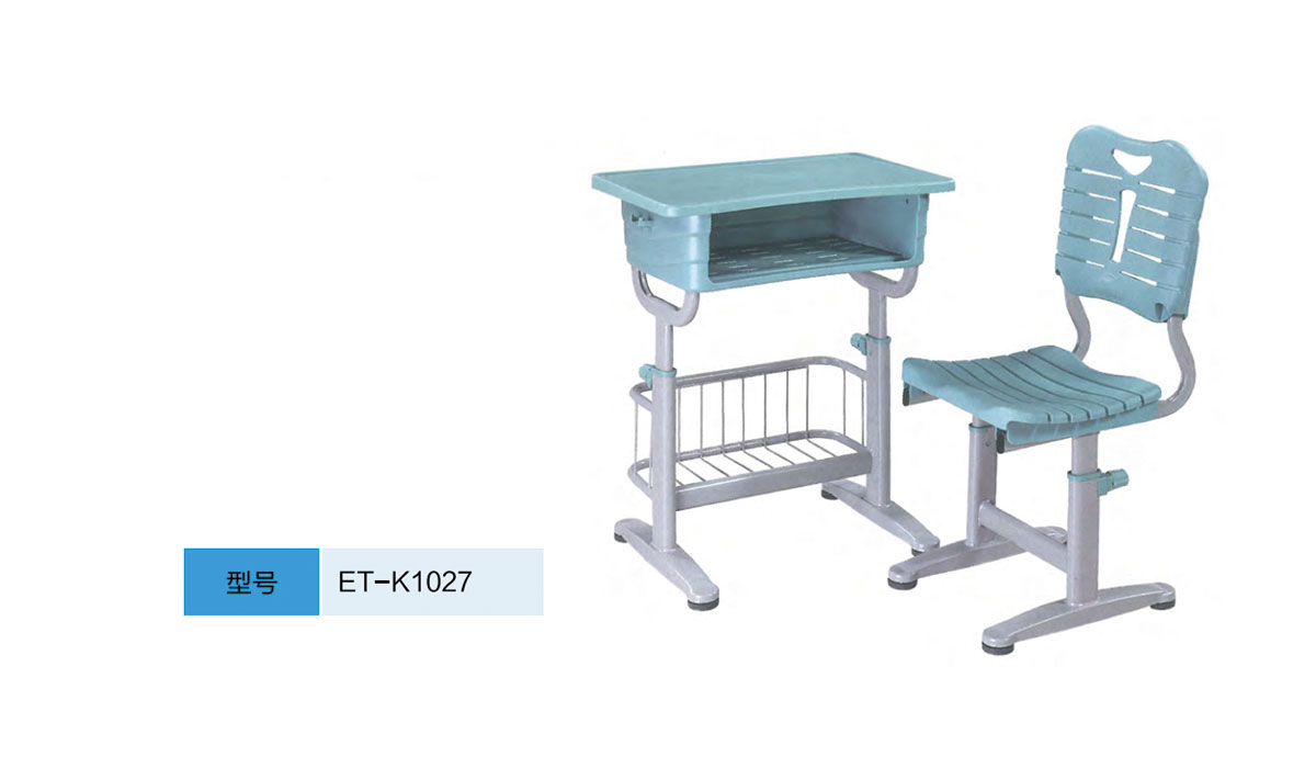 ET-K1027.jpg