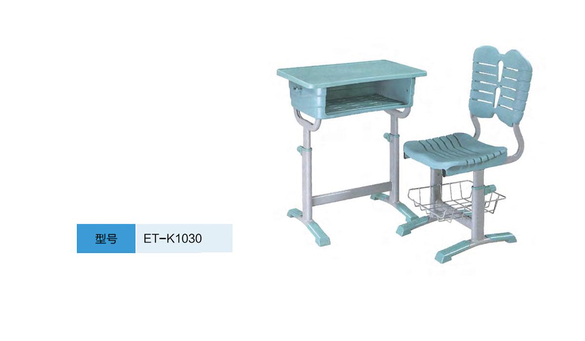 ET-K1030.jpg