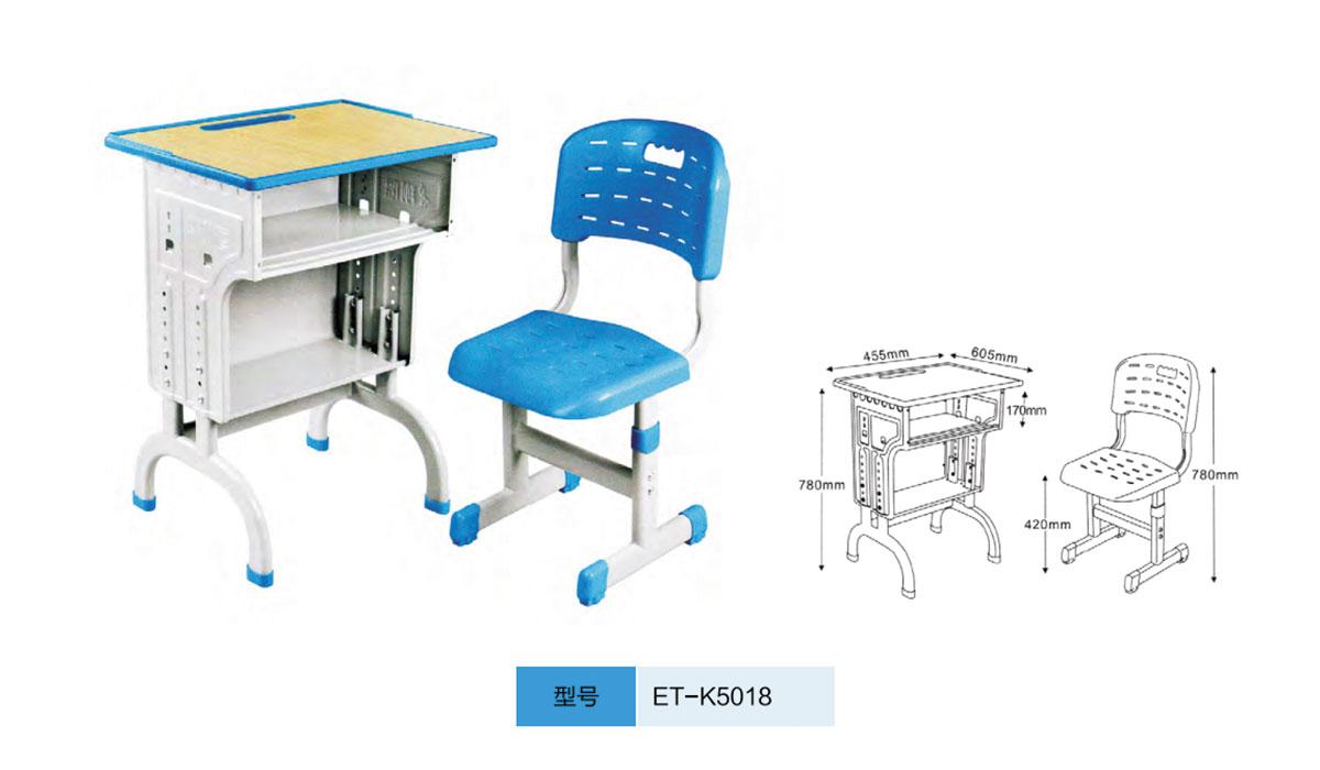 ET-K5018.jpg