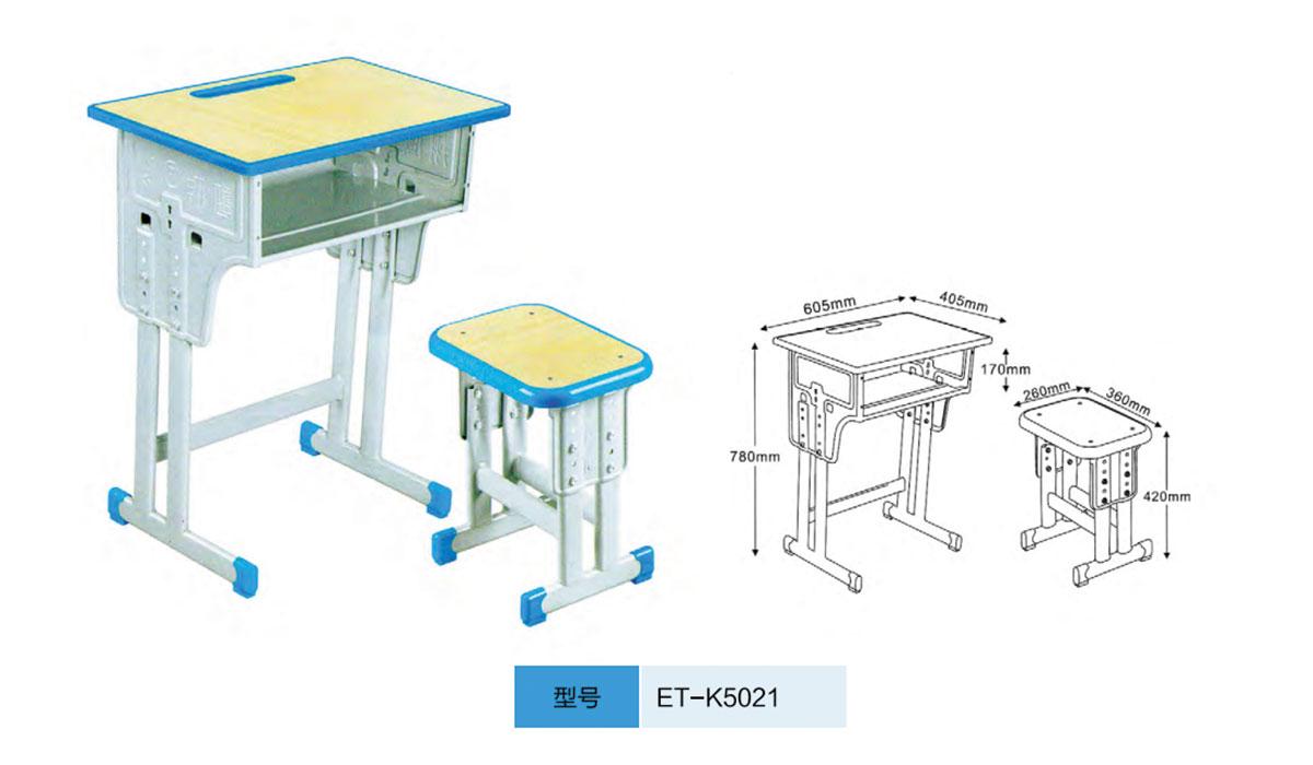 ET-K5021.jpg