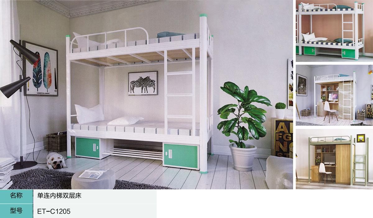 單連內梯雙層床-ET-C1205.jpg