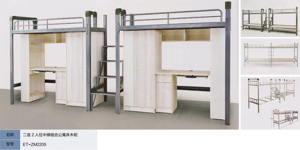 二連2人位中梯組合公寓床木柜ET-ZM2205.jpg