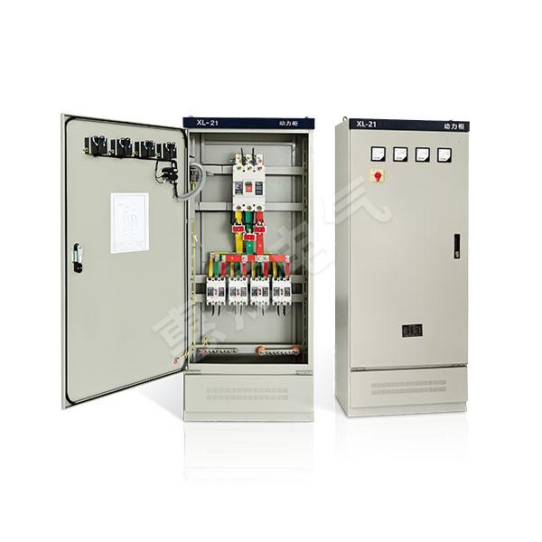 XL-21動力配電櫃