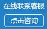 聯係蜜柚视频app下载最新版