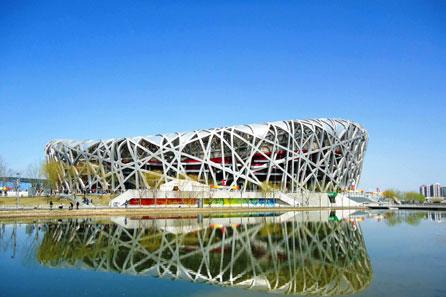北京國際體育館(鳥巢)