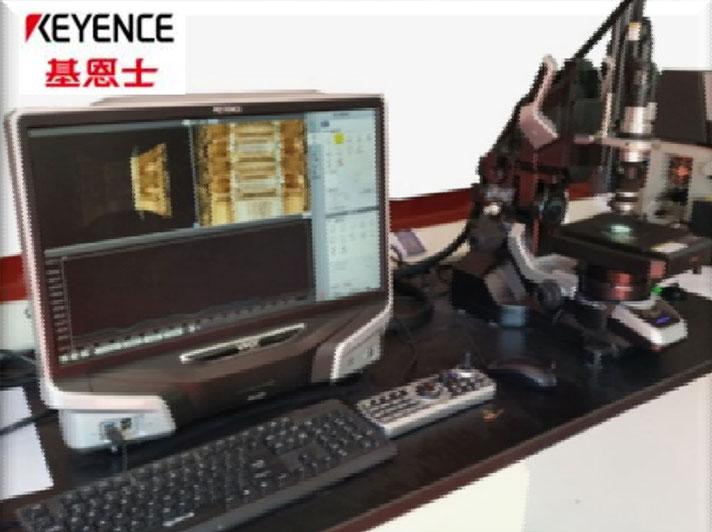 3D-顯微放大測量儀