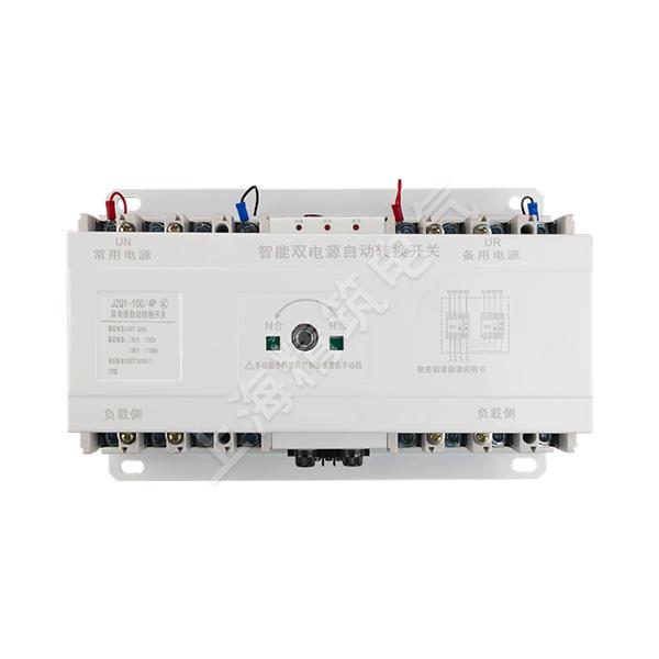 JZQ1系列双电源自动转换开关
