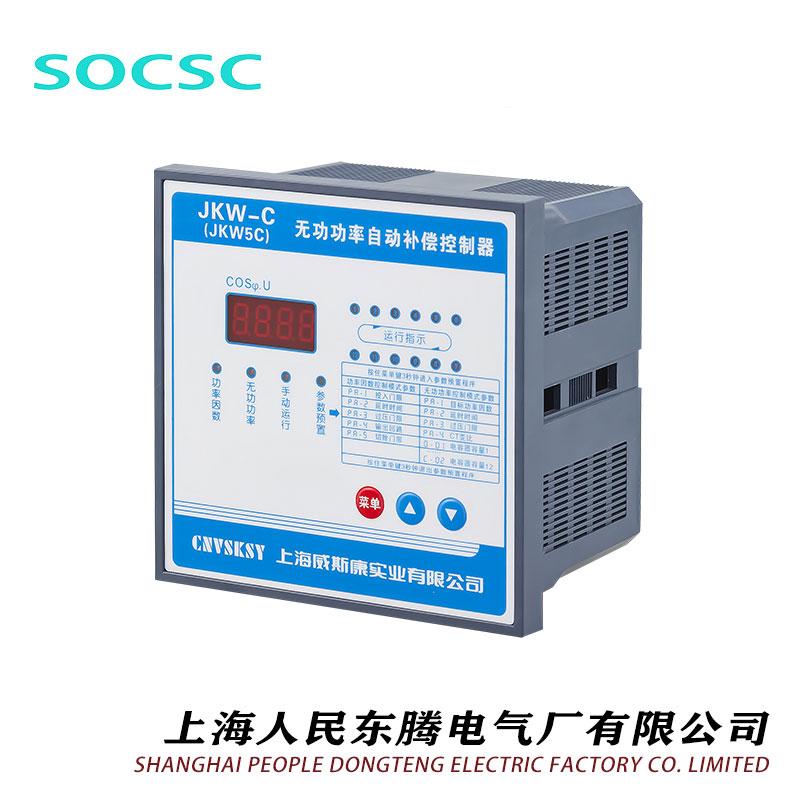 JKW-C系列控制器