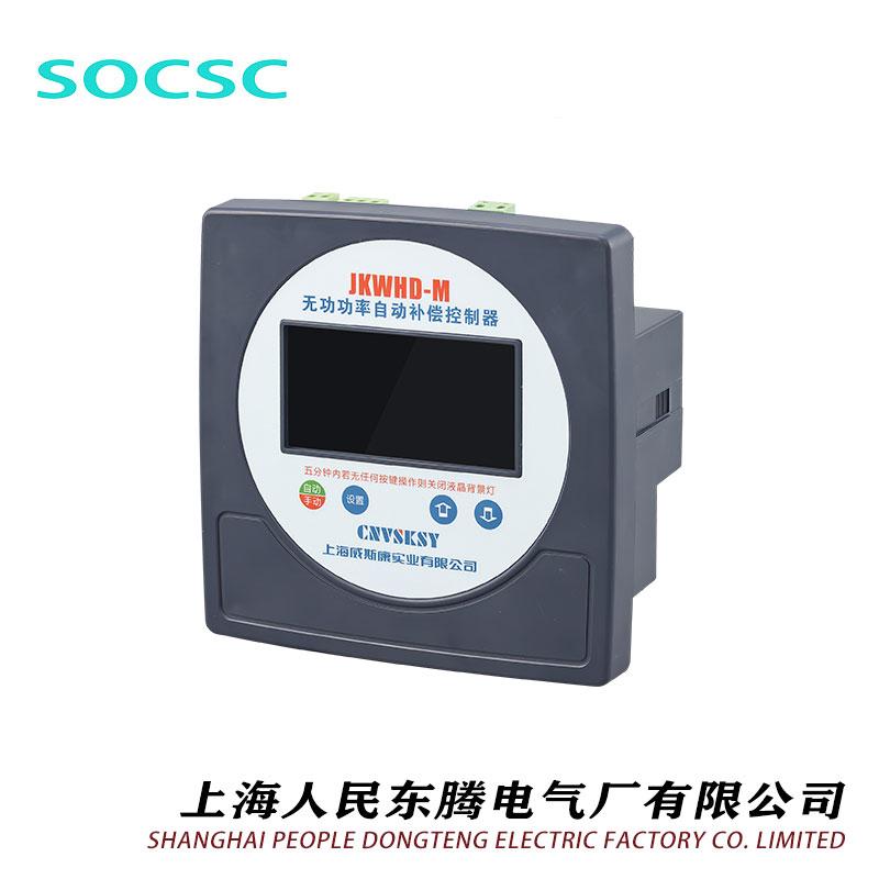 JKW-HD-M系列無功功率自動補償控制器