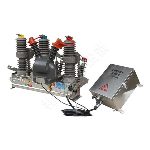 ZW32-12F智能型戶外高壓真空斷路器