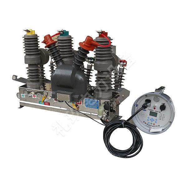 ZW32-12FG系列智能型戶外高壓真空斷路器