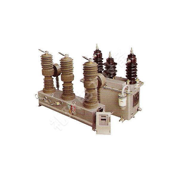 ZW32P-12帶計量箱式預付費真空斷路器