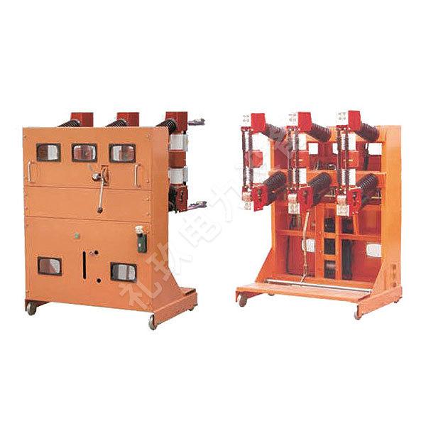 ZN23-40.5戶內高壓真空斷路器手車式/固定式