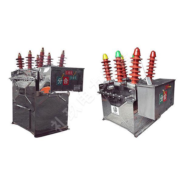 ZW8-12(G)戶外高壓真空斷路器