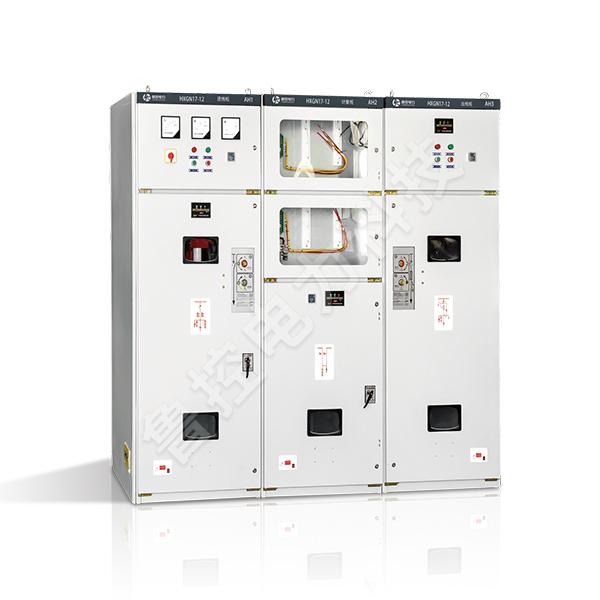 HXGN17-12 箱式固定交流金屬封閉開關設備