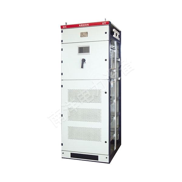 有源電力濾波器柜(APF)
