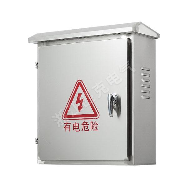 不锈钢室外防水箱