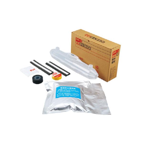 Z4 灌胶式防水接线盒