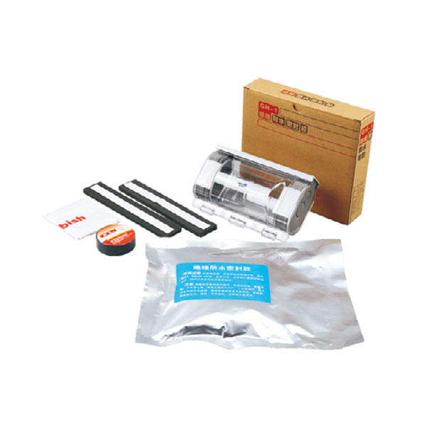 GH-802 灌胶式防水接线盒