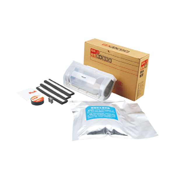 GH-806 灌胶式防水接线盒