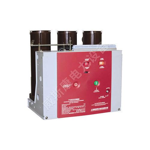 VS1-12戶內高壓真空斷路器/固定式